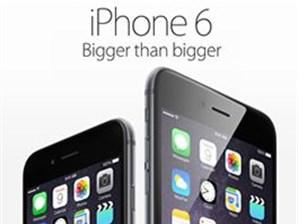 Apple® iPhone® 6 and 6 Plus, bigger than bigger